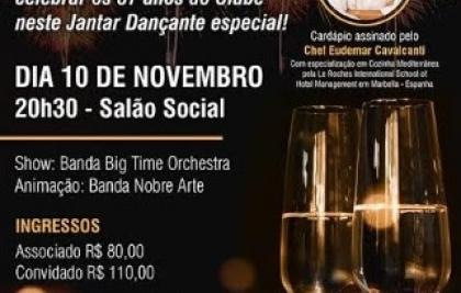 Santa Mônica comemora 57 anos em grande estilo